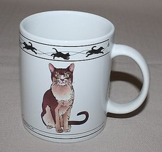 Mug Tabby Siberian Abyssinian Cat Lovers Limited Collectible Free Shipping - $18.50