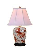 "Beautiful Orange And White Chinese Foo Dog Porcelain Table Lamp 25.5"" - $247.49"