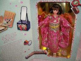 1996 Happy New Year  Barbie doll nrfb Limited Edition  #16093 Pink Kimono - $35.00
