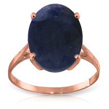 Brand New 8.5 CTW 14K Solid Rose Gold Ring Natural Oval Sapphire - £431.21 GBP