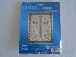 "Janlynn Counted Cross Stitch Kit 8"" x 10"" ~ HIS CROSS Sale #021-1018 - $8.99"