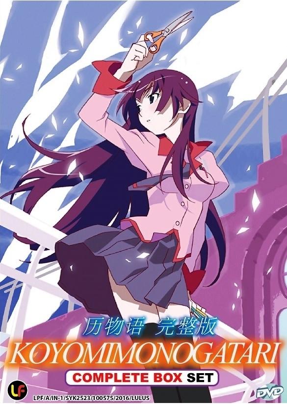 dvd japanese anime koyomimonogatari vol112end english