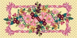 "Latch Hook Pattern Chart: READICUT #841 Hedgerow 27"" x 54"" - EMAIL2u - $6.95"