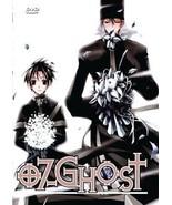07-Ghost (3 discs) - $25.64
