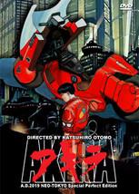 Akira (1 disc)