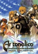 Ar Tonelico (OAV)