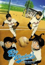 Big Windup! ~ Oofuri ~ Tv Series Perfect Collection English Dubbed