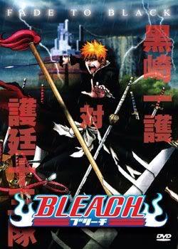 Bleach Movie #3 (1 disc)