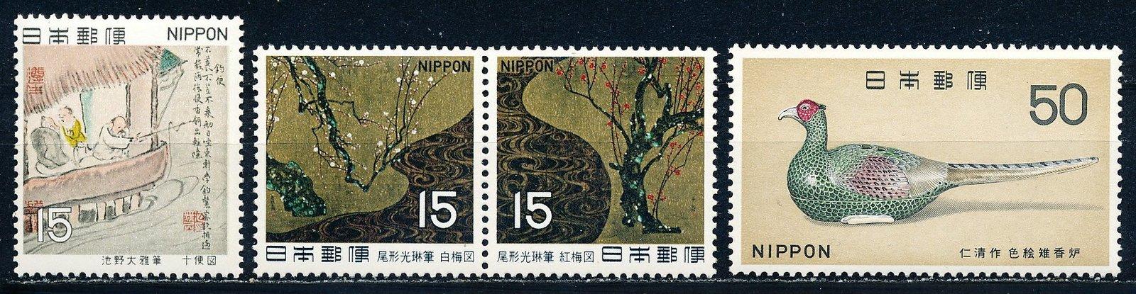 Japan1008 11