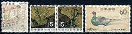 1969 Tokugawa Period Art Set of 4 Japan Postage Stamps Catalog 1008-11 MNH