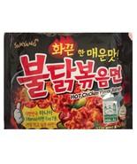 5pack Samyang Hot Spicy Chicken Noodles Ramen Fire Ramyun Korean Noodle USA - $15.02