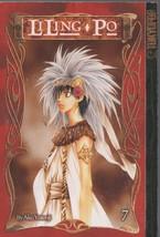 Li Ling Po #7 - Ako Yetenji - Tokyopop - Manga Revolution - SC - 2007. - $2.48