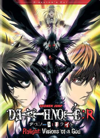 Death Note Re-Light: Visions of a God (1 disc)