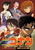 Detective Conan ~ 3 MOVIE Complete Boxset