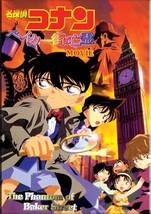 Detective Conan The Phantom Of Backer Street