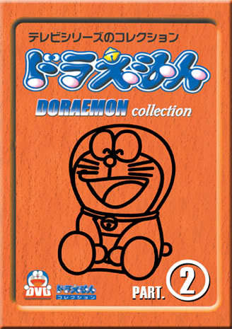 Primary image for Doraemon Collection Vol 4-7 ~ Part 2
