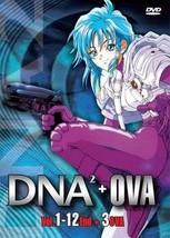 DNA Squared TV + OVA (1 disc)