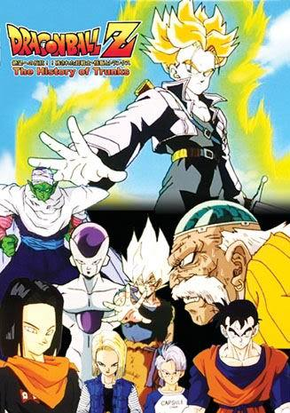 Primary image for Dragon Ball Z ~ The History of Trunkss English Dubbed