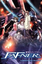 Fafner ~ Tv Series Perfect Collection English Dubbed