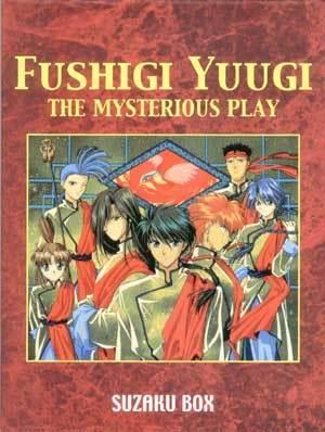 Fushigi Yuugi - Suzaku (3 discs)