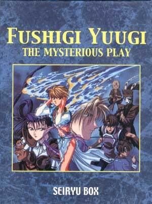 Fushigi Yuugi - Seiryu (3 discs)