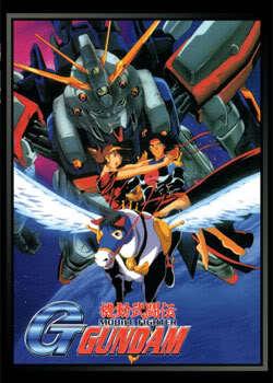 G Gundam (6 discs)
