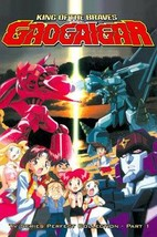 GaoGaiGar : King of Braves ~ Tv Series Perfect Collection -Part 1