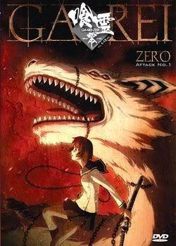 GA-REI-ZERO Attack No. 1 (1 discs)