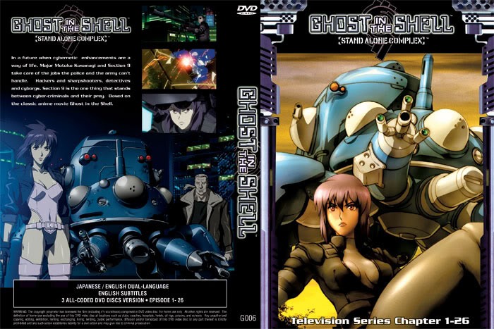 Ghost in the Shell Stand Alone Complex (3 Disc)
