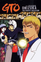 Great Teacher Onizuka (5 discs)