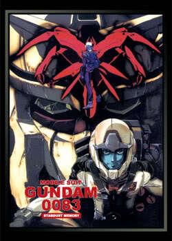 Gundam 0083 OVA (2 discs)