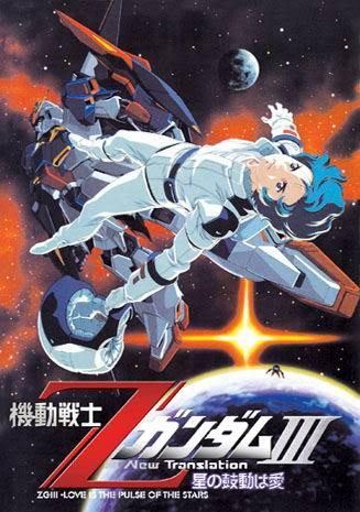 Primary image for Gundam Z ~ A New Translation III -Love is the Pulse of the Stars