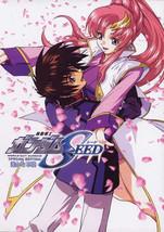 Gundan Seed Faraway Dawn Special Edition