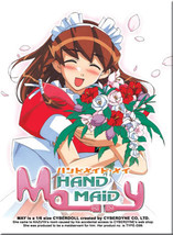 Hand Maid May (TV) ~ The Perfect Edition English dubb