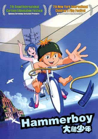 Primary image for Hammerboy English Dubbed