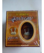 3x50g. TUNYAPHORN HERBAL BALM FOR SPA & AROMA THERAPY RELIEF MUSCULAR PAIN - $33.00