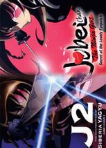 Jubei-Chen 1 & 2 (3 discs)