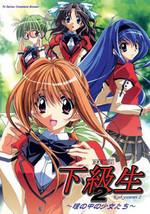 Kakyuusei 2 ~ Tv Series Complete Boxset