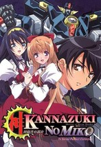 Kannazuki no Miko ~ Tv Series Perfect Collection