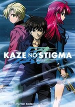 Kaze No Stigma ~ Tv Series Perfect Collection English Dubbed