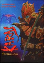 KARAS (1 disc)