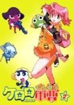 Keroro Kunso ~ Tv Series Vol 2