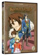 Kyo Kara Maoh 2nd Season (4 discs)