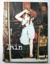 Lain (2 discs)