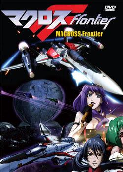 Macross Frontier (3 discs)