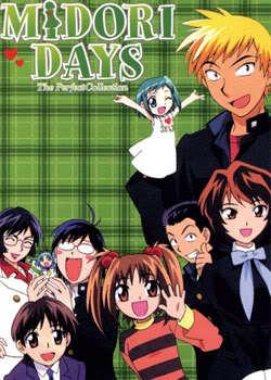 Midori Days (2 discs)