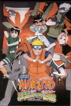 Naruto Movie 3 (1 disc)