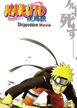Naruto Movie 4 Shippuden (1 disc)
