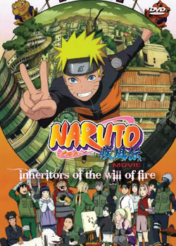 Primary image for Naruto Movie 6 Shippuden (1 disc)