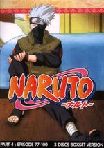 Naruto TV Part 4 (3 discs)